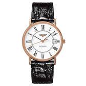 LONGINES浪琴 La Grande 嘉嵐系列機械錶-白x玫塊金框/38mm L49211112