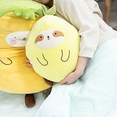 【活動最後下殺倒數1天】動物果友會-檬檬懶抱枕-生活工場