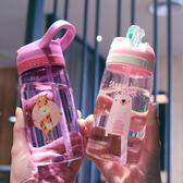 吸管杯 創意便攜兒童水杯小學生可愛吸管杯女卡通耐熱防摔塑料杯密封杯子 曼慕衣櫃