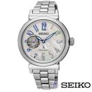 SEIKO 精工 鏤空 機械錶 (4R38-01E0S) SSA839J1 時尚女錶/34.6mm