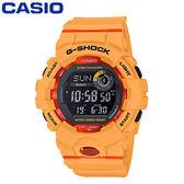 CASIO G-SHOCK 藍牙手錶GBD-800-4D【愛買】