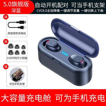 無線藍芽耳機 F9無線雙耳 藍芽5.0超小迷你隱形真無線藍牙耳機耳塞式入耳式運動跑步【現貨免運】