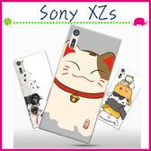 Sony XZs G8232 5.2吋 時尚彩繪手機殼 卡通磨砂保護套 PC硬殼手機套 清新可愛塗鴉背蓋 超薄保護殼