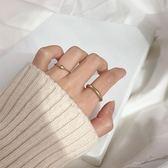 戒指女日韓潮人風極簡指環個性素戒開口【極簡生活館】