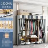衣櫃簡約現代經濟型組裝衣櫃實木臥室衣櫥簡易布藝小衣櫃出租房用 時尚芭莎