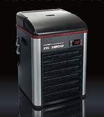 【西高地水族坊】義大利進口 TECO  S.r.l 恆溫機 冷卻機 冷水機Tk 1000(1/4P)-公司貨