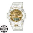 CASIO  卡西歐  GA-835E-7A  /  G-SHOCK系列  35周年紀念錶款  原廠公司貨