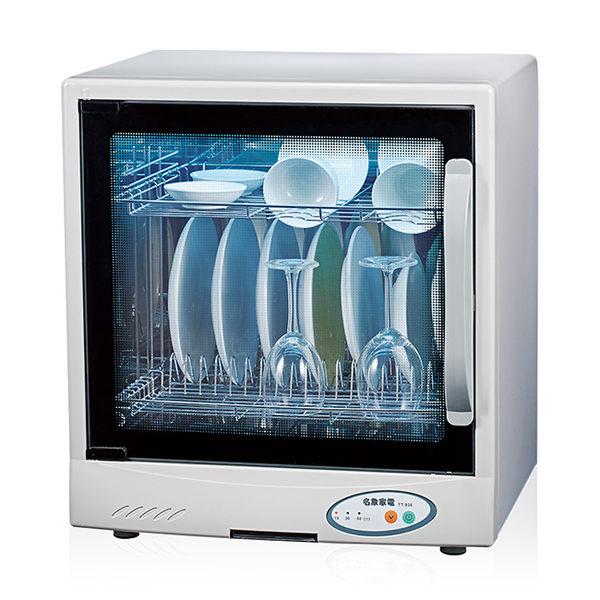 【名象】15人份雙層不鏽鋼紫外線烘碗機  TT-938 / TT938 刷卡加免運