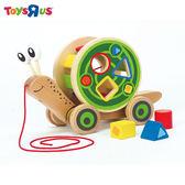 玩具反斗城 Hape 蝸牛分類積木拉車