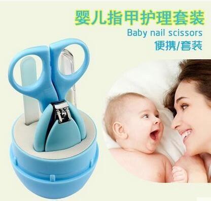 幸福居*嬰兒指甲剪新生兒寶寶指甲刀套裝防夾肉指甲鉗兒童指甲鉗安全剪刀