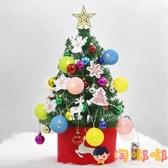 迷你聖誕樹擺件60cm小型桌面裝飾品聖誕節布置加密套餐【淘嘟嘟】