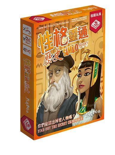 『高雄龐奇桌遊』 性格靈通 歷史 Similo History 繁體中文版 正版桌上遊戲專賣店