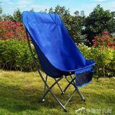 躺椅 自駕游戶外折疊椅子超輕便攜式釣魚椅馬扎凳露營沙灘靠背休閒躺椅 YXS優家小鋪