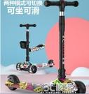 兒童滑板車1--2-3-6-12歲男女孩寶寶滑滑車踏板車小孩單腳溜溜車WD 3C優購