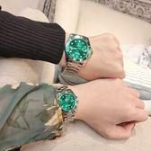 情侶對錶   綠面網紅手錶時尚潮夜光防水精鋼學生石英手錶男女情侶手錶