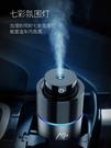 車用加濕器隨身小型汽車用噴霧加香水霧化空氣凈化器香薰車內車上消除異味【七月特惠】