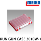 漁拓釣具 明邦 RUN GUN CASE 3010W-1 紅 [零件盒]