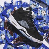 NIKE 籃球鞋 JORDAN 5 RETRO (GS) 黑白 OREO 大童鞋 女 (布魯克林) 440888-011