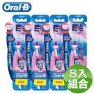 歐樂B Oral-B 天鵝絨小頭護齦 牙...