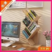 桌上樹形小書架兒童簡易置物架學生桌面書架辦公儲物架收納架 鉅惠85折