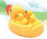 [衣林時尚] 洗澡玩具 洗澡鴨鴨 1母鴨+3小鴨 附收納網 方便掛在浴室 黃色小鴨