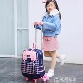 拉桿包-小學生拉桿書包女生1-3-5年級 兒童書包6-12周歲六輪爬樓梯可拆卸  花間公主 YYS