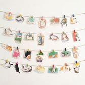 卡通創意懸掛裝飾品 麻繩彩色夾子diy文藝相片牆壁飾明信片照片牆 【快速出貨八五折鉅惠】