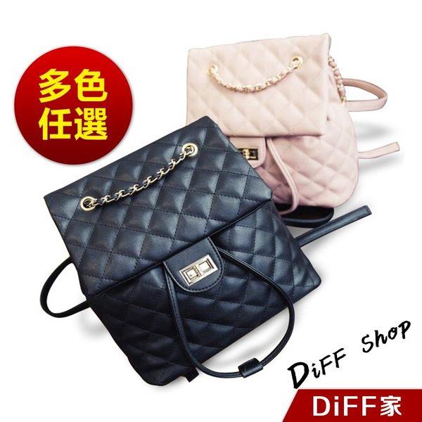 ⭐【DIFF】韓風經典皮革菱格紋背包 雙肩後背包時尚簡約 背包 學院風 休閒後背包 書包