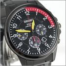 【萬年鐘錶】SEIKO太陽能 限量錶 S...