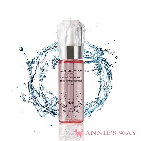 Annie,s Way 安妮絲薇 鎖水磁石舒緩保濕精華液 30ml