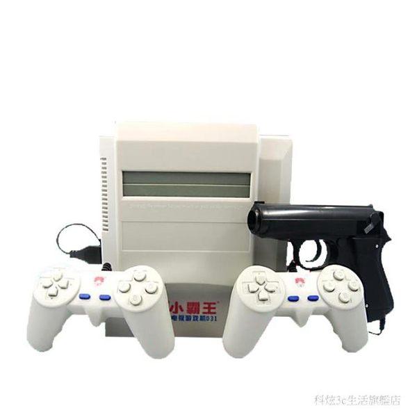 游戲紅白機 家用電視懷舊插卡fc經典超級瑪麗老式 BS21073『科炫3C』
