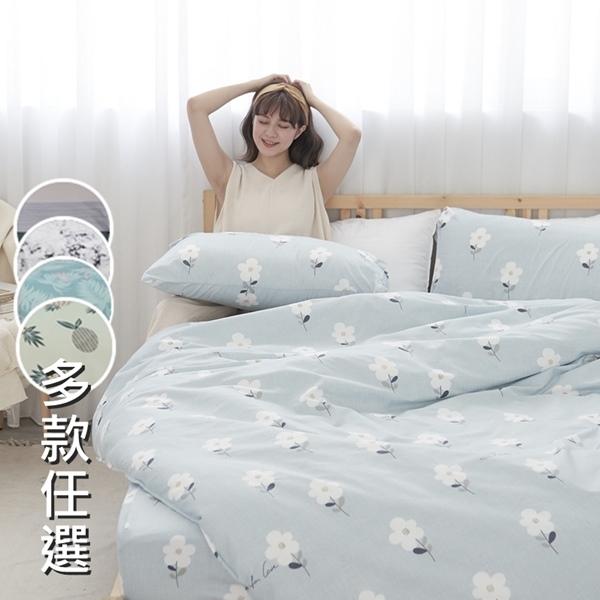 多款任選※破盤下殺↘$439舒柔超細纖維6x6.2尺雙人加大床包+枕套三件組-台灣製(不含被套)