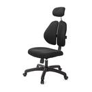 GXG 雙背涼感 電腦椅 (無扶手) 型號2995 EANH