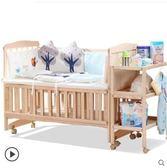 嬰兒床實木無漆多功能新生兒搖籃搖床兒童拼接大床bb床寶寶床 igo全館免運