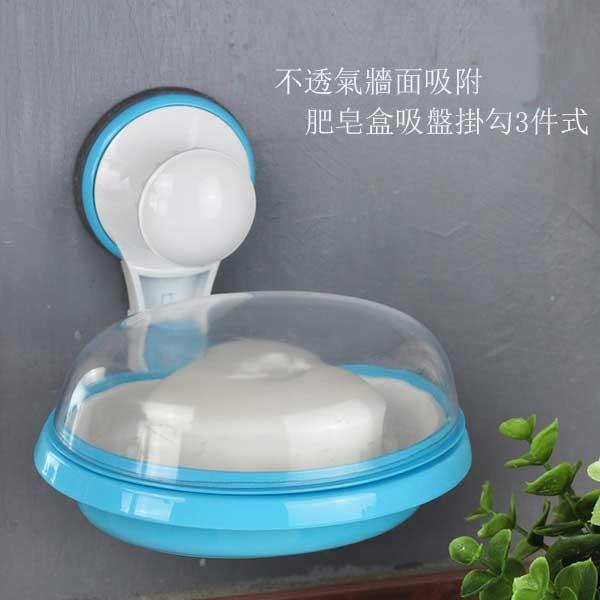 衛浴掛勾 帶蓋肥皂架掛勾 C2-013 藍 載重7kg【WUKON】