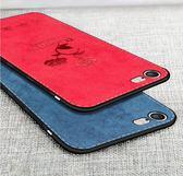 蘋果 6s 布紋透氣套新款 IPhone 6/6s Plus 手機殼手機套 個性創意帶掛繩全包防摔保護套