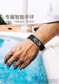 智慧手錶簡約潮流手錶男士防水夜光男孩女中學生時尚鬧鐘多功能運動電子表- 英雄聯盟
