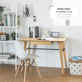 無印風 日系 書桌 電腦桌【W0028】木作經典款附抽工作桌 完美主義