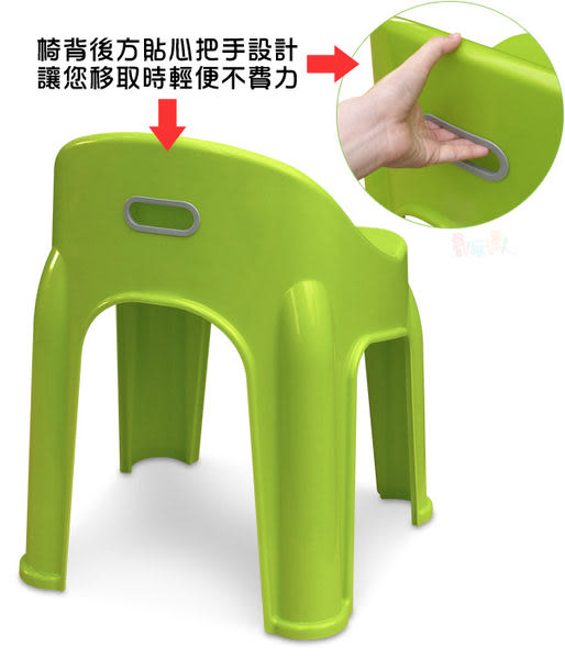 《真心良品》特大QQ椅(3入)
