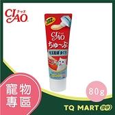 CIAO 啾嚕管狀肉泥-鮪魚(化毛配方)80g 【TQ MART】