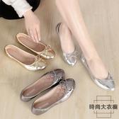女鞋圓頭軟底豆豆鞋平底鞋大碼單鞋【時尚大衣櫥】