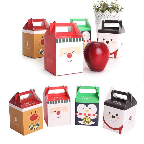 聖誕節手提盒 耶誕禮物 烘焙包裝 禮品包裝 交換禮物 餅乾袋 禮品 蛋糕 西點盒 牛軋糖 外帶盒