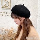 秋冬帽子女冬季羊毛貝雷帽女英倫復古韓版日系百搭蓓蕾帽八角帽潮『快速出貨』