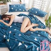 毯子冬季珊瑚毛巾小被子加厚床法蘭絨毛毯【匯美優品】