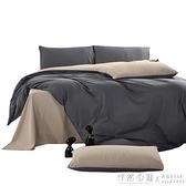 純色床上用品1.5純棉磨毛床單被套三件套1.8米床笠全棉網紅四件套 怦然心動