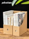 聚可愛牛皮紙桌面收納盒辦公資料文件書架收納整理盒【5 個裝】