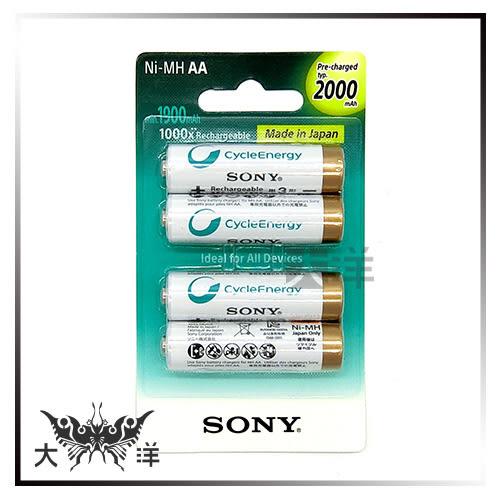 ◤大洋國際電子◢ SONY NH-AA-B4KN 3號鎳氫低自放充電電池(2000mAh)四入 日本製