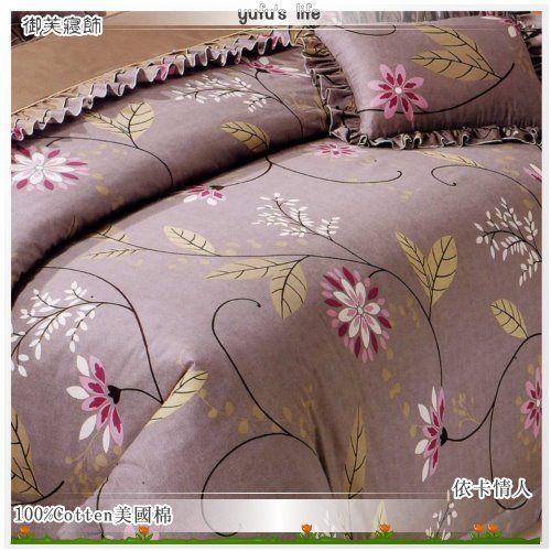 御芙專櫃『依卡情人』☆*╮100%純棉雙人【薄床包】(5尺)
