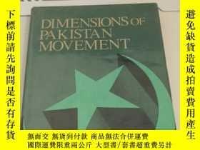 二手書博民逛書店dimensions罕見of Pakistan movement