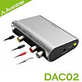 Avantree DAC02 數位類比音源轉換器(同軸/光纖 轉RCA/3.5mm音頻)APPLE TV/電視/電腦/藍光播放器/PS4遊戲機等